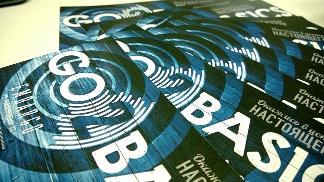 Печать и дизайн визиток в Ростове
